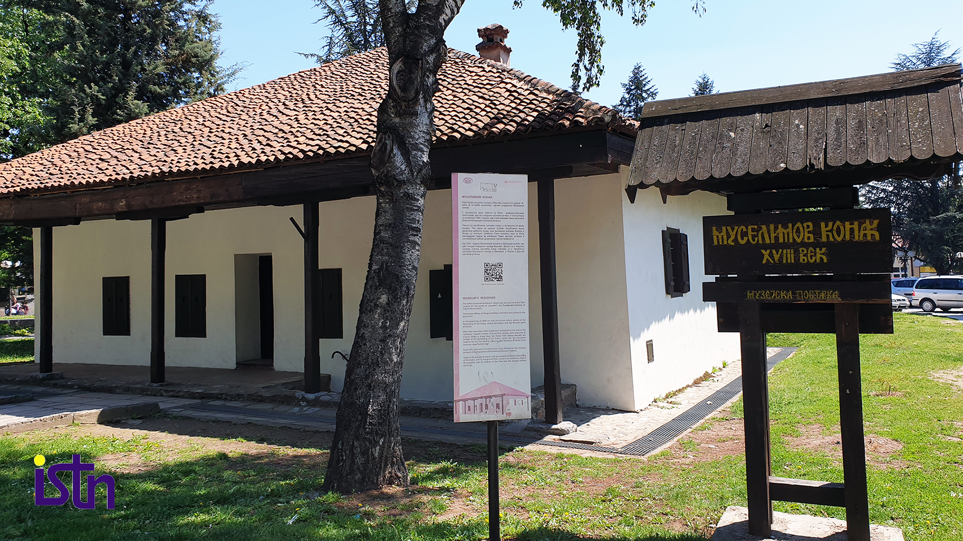 Valjevo, Muselinov konak, ISTN