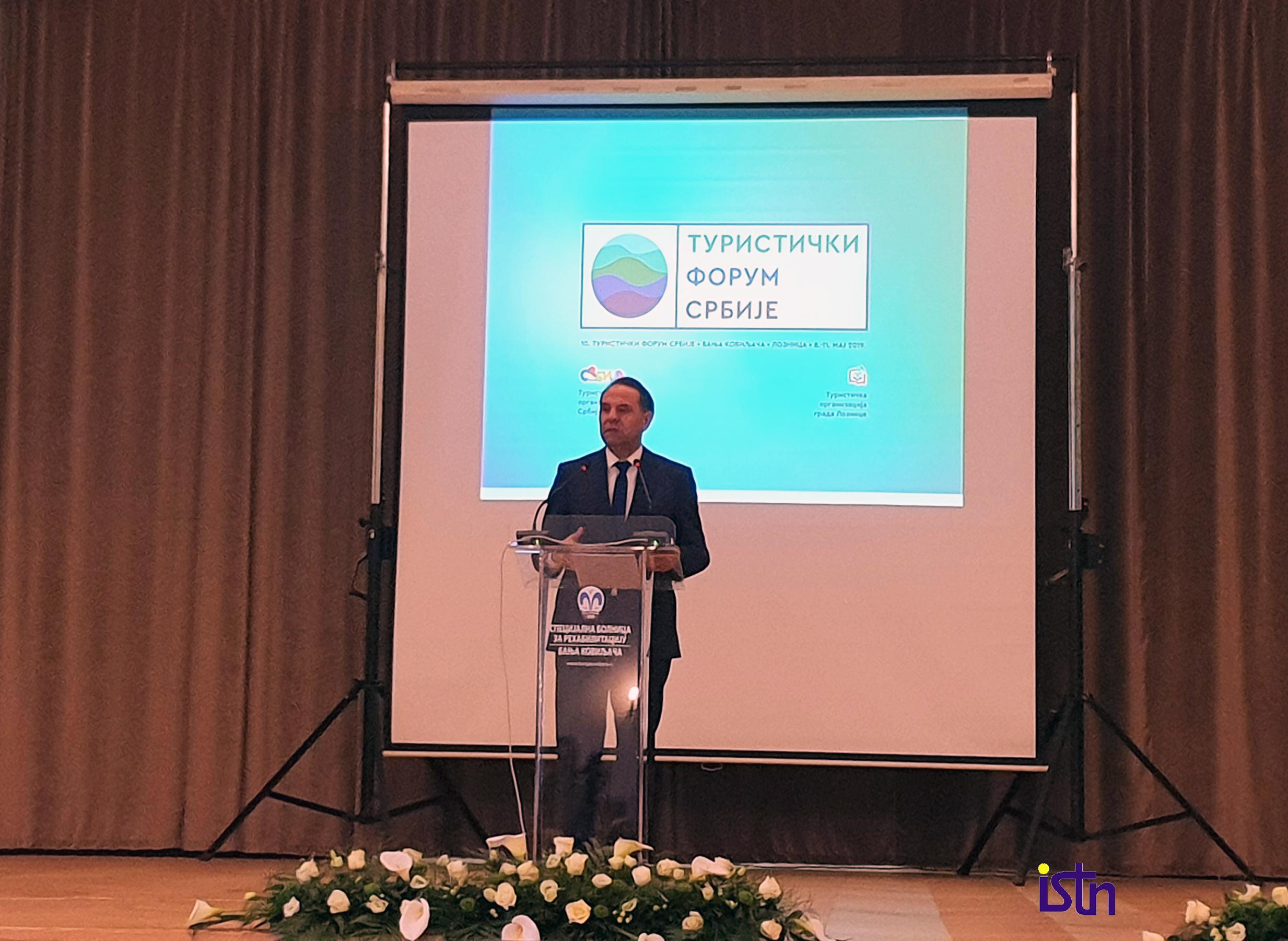 Rasim Ljajic otvara 10.Turisticki Forum - ISTN