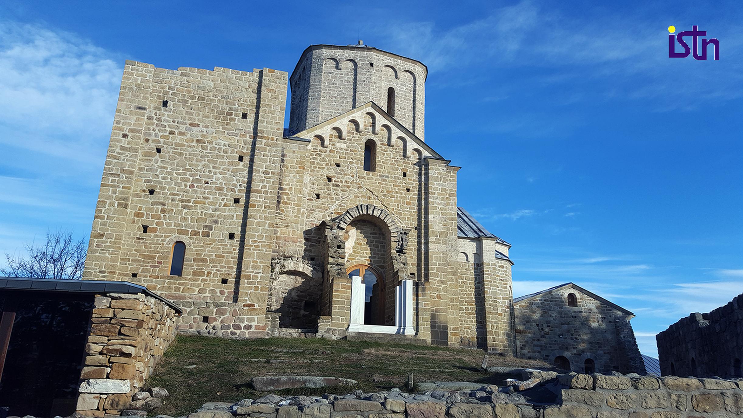 Manastir Djurdjevi Stpovi, ISTN